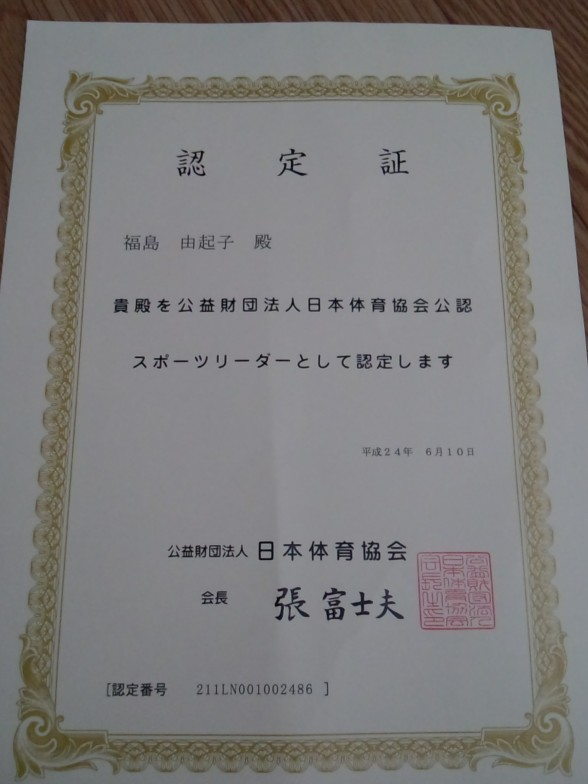 DCIM0195.JPG